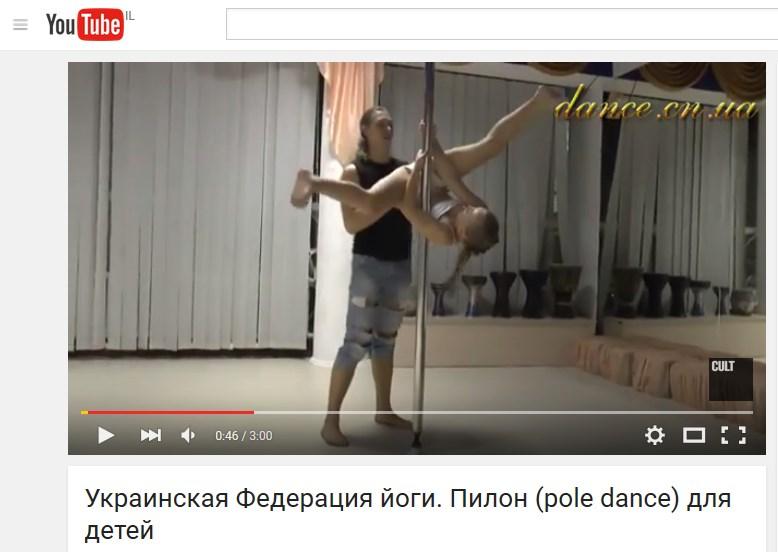 танцы пилон дети.jpg